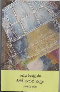 పునరుత్థానం