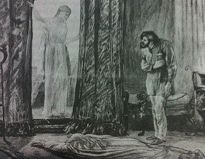 రాజ్ఞి – ఎనిమిదవ భాగం (' She ' By Sir H.Rider Haggard )