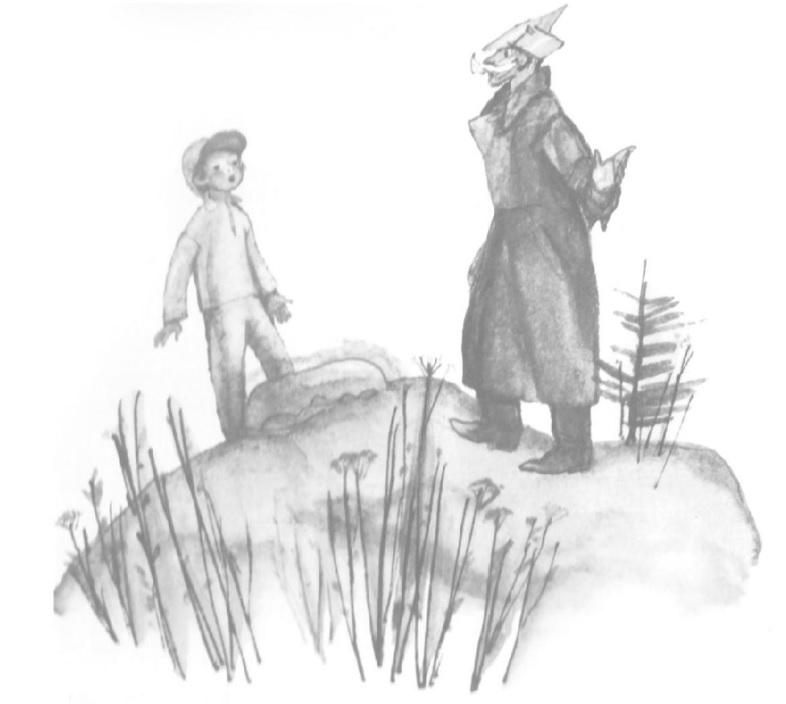 చెట్టు రహస్యం